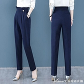 西裝褲高腰褲子女九分寬鬆直筒夏秋季款顯瘦氣質小腳休閒煙管褲子 快速出貨