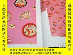 二手書博民逛書店Japanese罕見Meiji and Taisho Charming Pattern Kimono MUSLIN