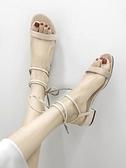 綁帶涼鞋 綁帶涼鞋女學生羅馬鞋2020新款夏季百搭仙女風中跟粗跟網紅女鞋潮