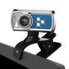 摩勝免驅攝像頭電腦台式高清帶麥克風筆記本台式機家用視頻頭帶麥 陽光好物