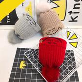 毛線帽 秋冬兒童時尚星星款保暖毛線針織帽(6-18個月)