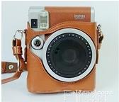 相機皮套富士拍立得相機包instaxmini90皮套mini90相機包保護殼皮套袋 非凡小鋪 新品