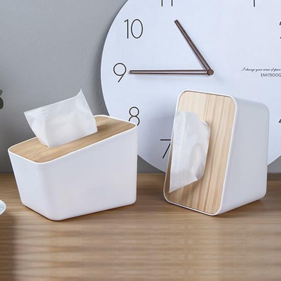 面紙盒 竹子 抽取式 紙巾盒 收納盒 竹蓋  衛生紙 竹紋 北歐風 立式竹木面紙盒【A017-1】生活家精品