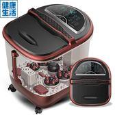 足浴盆全自動按摩加熱泡腳桶家用電動深桶洗腳盆足浴器恒溫「Top3c」