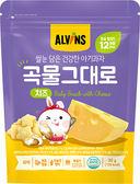 ALVINS 愛彬思 糙米加鈣寶寶餅乾30g-起司