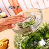 加厚玻璃泡菜壇子腌菜壇子腌蛋家用腌菜缸糖醋醬菜玻璃瓶密封菜罐  igo 小時光生活館