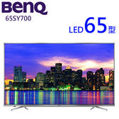 BenQ 65吋4K Ultra 低藍光模式LED液晶顯示器+視訊盒(65SY700)不含基本安裝