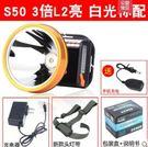 頭頂燈9900W頭燈強光充電超亮頭戴式l...