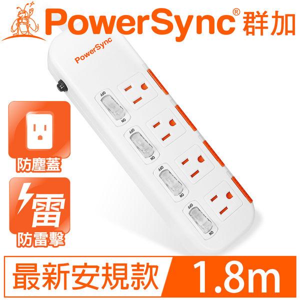 群加 PowerSync【2018新安規款】四開四插滑蓋防塵防雷擊延長線/1.8m(TPS344DN9018)