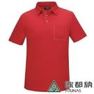 【南紡購物中心】【歐都納】男款涼感節能衫防曬排汗快乾短袖POLO衫(A1PS2002M紅)