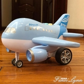 兒童玩具飛機男女孩寶寶玩具3-6周歲慣性滑行仿真音樂小客機模型HM 范思蓮恩