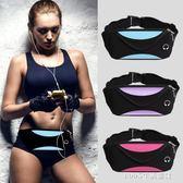 腰包 戶外運動腰包男女跑步裝備手機包多功能防水迷你健身小腰帶包 1995生活雜貨