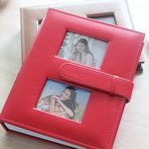 相冊插頁式 皮革6寸200張家庭日用相冊本影集創意紀念冊像冊相簿  居家物語