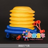 充氣機 氣球手推打氣筒結婚用品開業典禮用品氣球充氣泵充氣打氣機