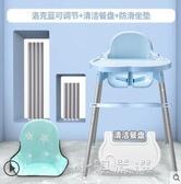 寶寶餐椅嬰兒吃飯椅子便攜式可折疊多功能兒童餐桌椅座椅家用CY『小淇嚴選』