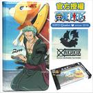 正版 航海王 海賊王 三星 Note5 華碩 ASUS Zenfone3 手機殼 皮套 索隆