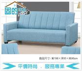 《固的家具GOOD》292-8-AA 史努比貓抓皮三人沙發【雙北市含搬運組裝】