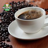 精選研磨熱咖啡(一入裝)