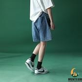 牛仔短褲女夏寬鬆顯瘦薄款高腰韓版五分褲【創世紀生活館】