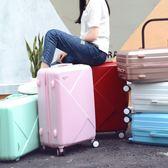 韓版行李箱 萬向輪女小清新22寸學生密碼旅行箱皮箱子20拉桿箱包