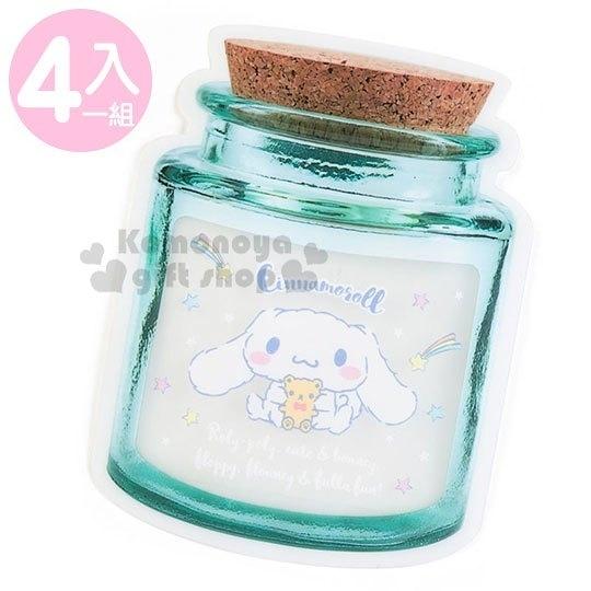 〔小禮堂〕大耳狗 罐子造型透明夾鏈袋組《4入.藍白.抱玩偶》分類袋.分裝袋.收納袋 4901610-81293