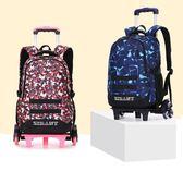 拉桿書包兒童六輪拉桿書包女小學生男孩中學生手拖箱大容量爬樓帶輪背 LX 嬡孕哺
