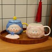 馬克杯 杯子女可愛少女馬克杯帶蓋軟萌治愈系陶瓷杯日式創意水杯家用兒童 歐歐