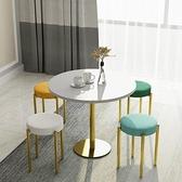 小凳子 北歐輕奢圓凳餐桌凳簡約網紅懶人收納板凳客廳折疊小凳子家用