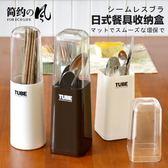韓式創意筷子筒 筷子盒筷子架筷子籠筷籠 塑膠帶蓋瀝水收納盒家用【全館低價沖銷量】