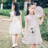女童洋裝夏裝新款洋氣公主裙兒童漢服旗袍女孩中大童裝裙子一米陽光