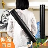 可伸縮畫筒加厚多功能裝紙畫筒收納繪圖紙海報收納專用【淘嘟嘟】
