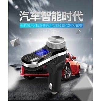 全新升級版 S20多功能車載MP3播放器 汽車用點煙器 USB充電器 【Miss.Sugar】【L4000678】