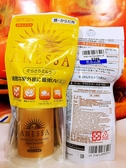 資生堂安耐曬 金鑽高效防曬露 SPF50+ PA++++ 25ml SHISEIDO (百貨公司專櫃貨)