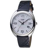 芬迪 FENDI Momento系列放射紋飾腕錶    F217034511