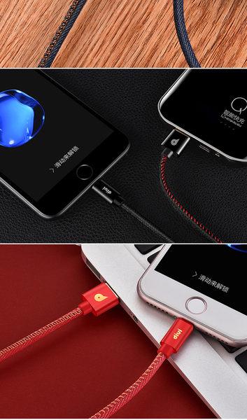 IPhone / android 安卓 系統充電線/傳輸線/數據線 1.2M