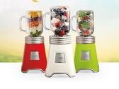 榨汁機  便攜式榨汁機電動家用全自動水果蔬小型多功能炸果汁220V MKS霓裳細軟