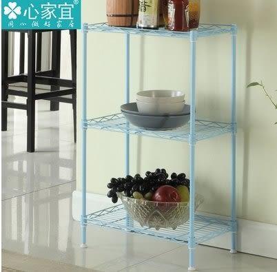 小熊居家家用置物架層架金屬收納架 廚房置物架三層架儲物架落地置物架 藍色特價