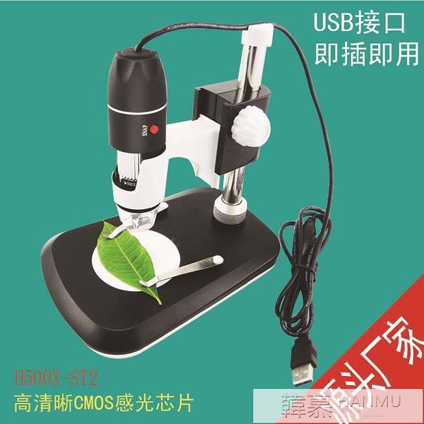 電子顯微鏡500x,配升降支架的顯微鏡 工業檢視 紡織檢視 夏季新品