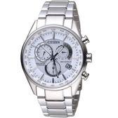 CITIZEN星辰時尚電波對時鈦金屬限量腕錶 CB5020-87A 白色