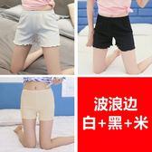 安全褲防走光女士夏季大呎碼胖mm白色三分打底褲薄款外穿短褲保險褲