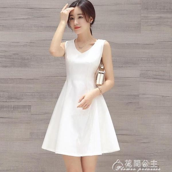 無袖洋裝新款裙子時尚洋氣性感顯瘦小個子白色連身裙夏季小清新女裝 快速出貨