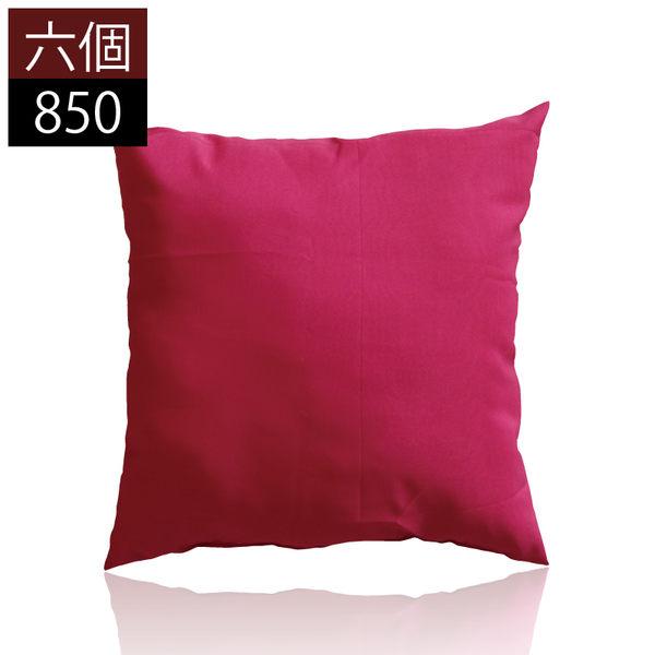 【GO安心】素色小抱枕 紅色*【精梳純棉/透氣柔順/蓬鬆柔軟】