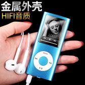 mp3播放器 有屏收音錄音電子書 運動跑步歌詞MP3學英語隨身聽MP4 igo