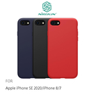 【愛瘋潮】NILLKIN Apple iPhone SE 2020/iPhone 8 / 7 (4.7 吋) 感系列液態矽膠殼 背殼 鏡頭增高