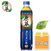 【原萃】東方美人茶 寶特瓶 580ml (24入)