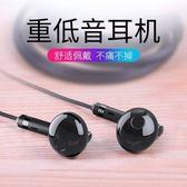 重低音炮k歌耳機入耳式 蘋果安卓手機通用線控帶麥fanbiya半耳塞  米菲良品