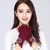 手套 手套女冬保暖觸屏春秋冬季韓版學生可愛加絨加厚女士手套騎行騎車 city精品