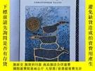 二手書博民逛書店Material罕見Culture And TextY256260 Christopher Tilley Ro