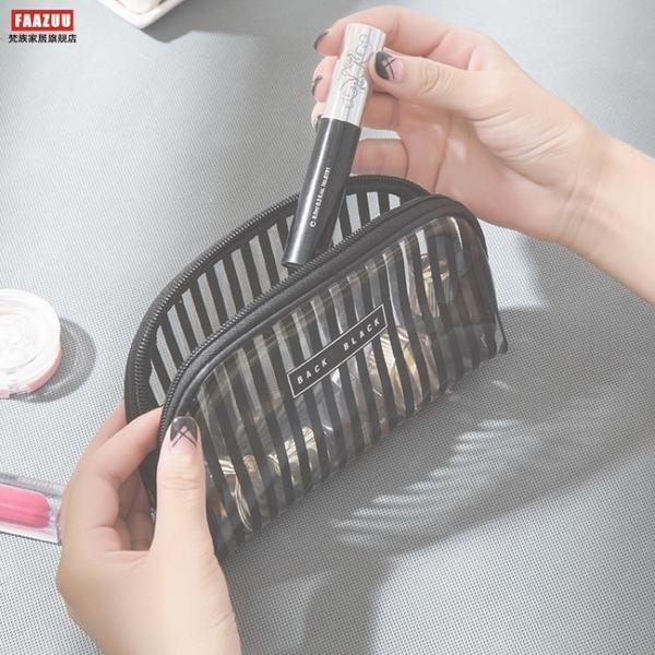 大容量簡約網紅果凍透明小號便攜多功能防水化妝包 黛尼時尚精品