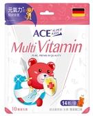 【ACE】SUPER KIDS 綜合維他命軟糖 14顆/包|覆盆莓口味、兒童維他命【康富久久】